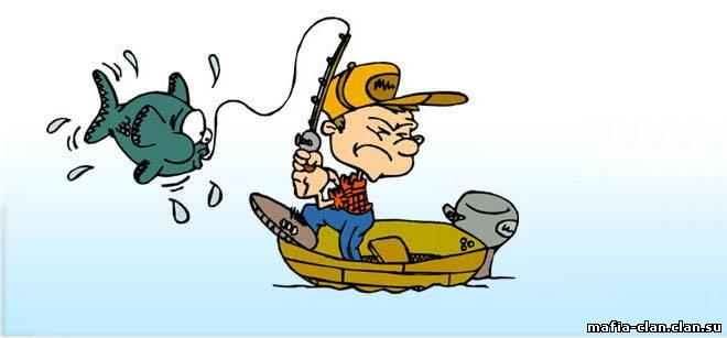 веселый конкурс рыбак